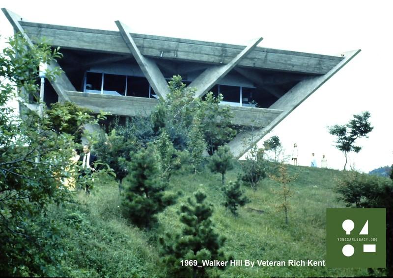 1969-pizzaHill-walkerHill_RichKent