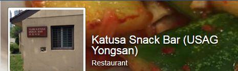 KatusaSnackBar-YongsanCampCoiner