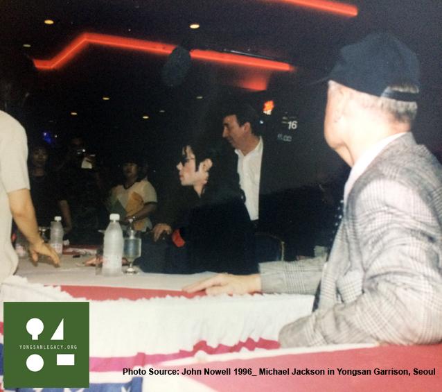 1996MichaelJackson_yongsanBase