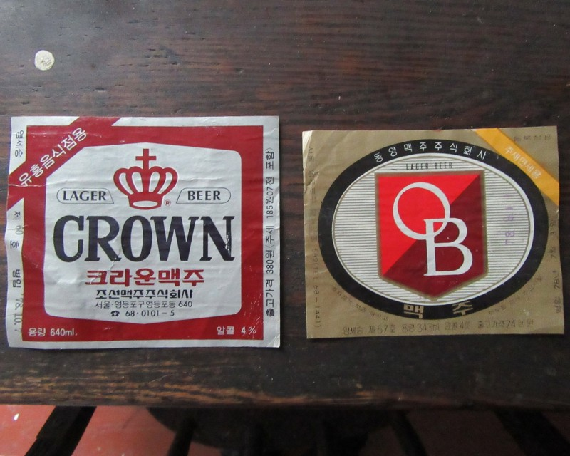 beerLabels in 70's_ Charles Woodruff-from SAHS