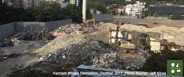 20171013_HannamVillage-Panorama2