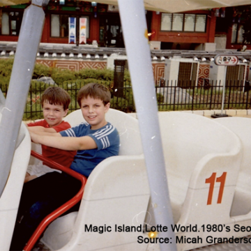my-brother-and-myself-at-magic-island-low