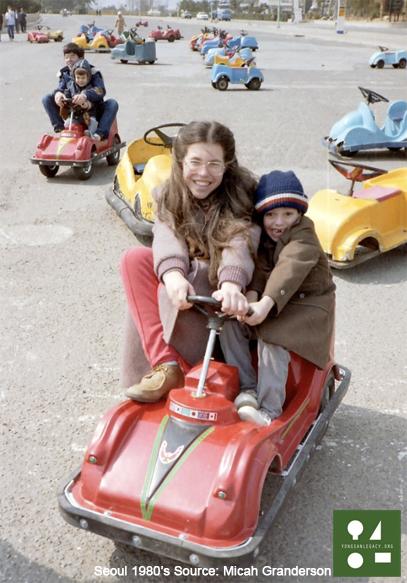 Micah&Sister-1980sSeoul