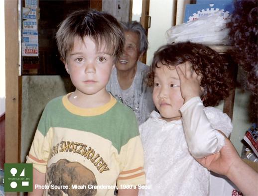 MicahsBrother&KoreanGirl1980s