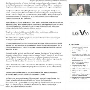 yongsan-legacy-historian-uncovers-yongsan-garrisons-ancient-roots-2-2