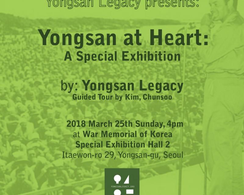 12Talk-Yongsanlegacy_YonsganAtHeart