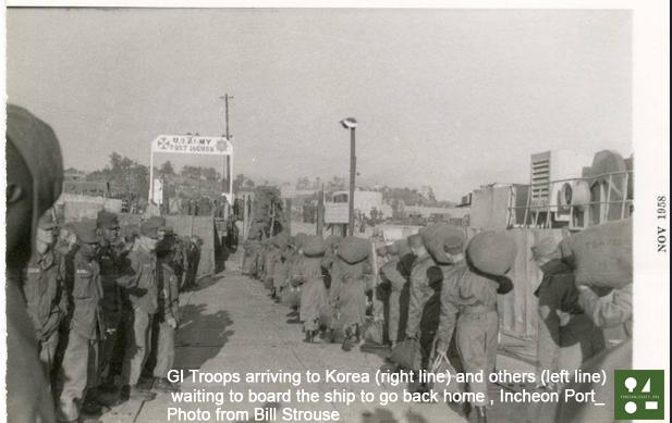 IncheonPort-GItroops-Nov1958_BillStrouse-YSL