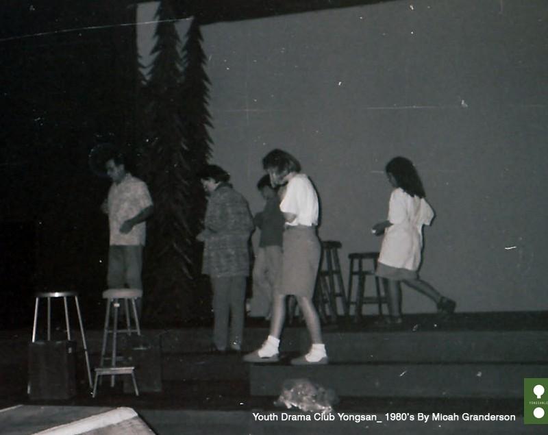 YouthDramaClub_MicahGranderson1980'sYongsan01