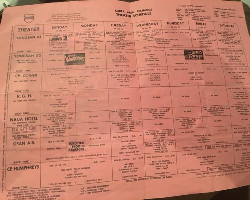 KathyBell_YongsanLegacy_MovieTheaterSchedule_July1979