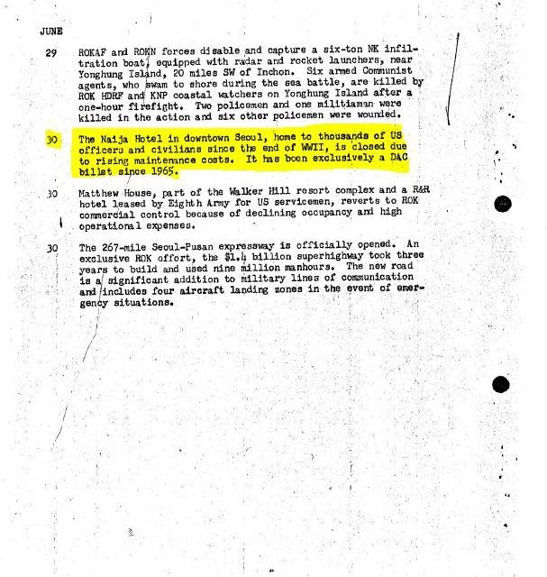 NaijaHotel_report8thArmy1970