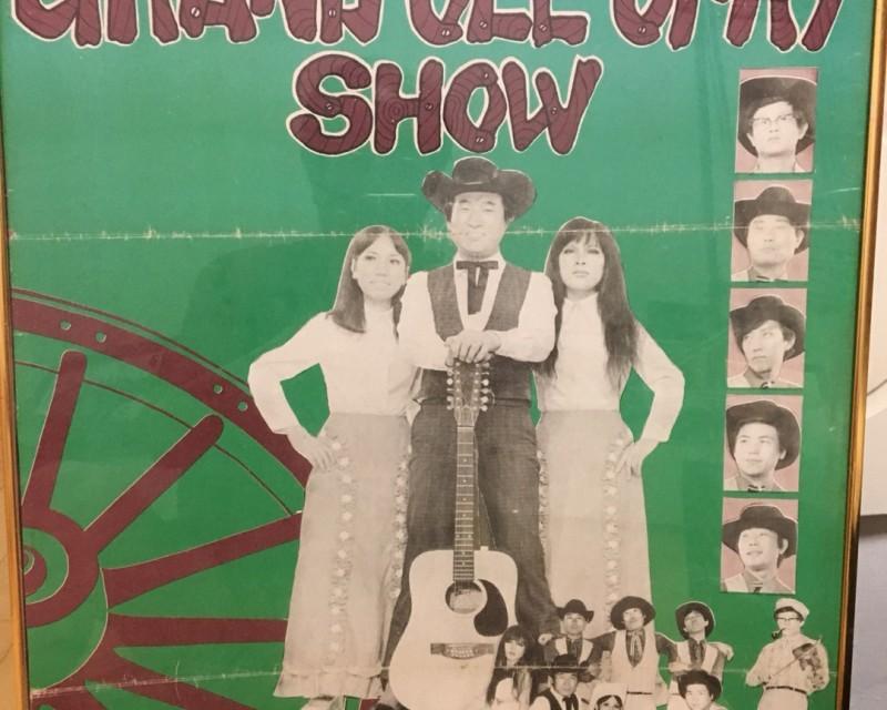 GrandOleOpry_korea_JoYongGil_YongsanLegacy_1971-lowres