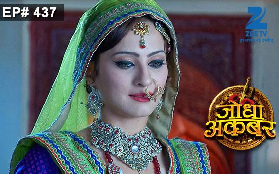 Jodha Akbar Serial Background Music Download - Tv