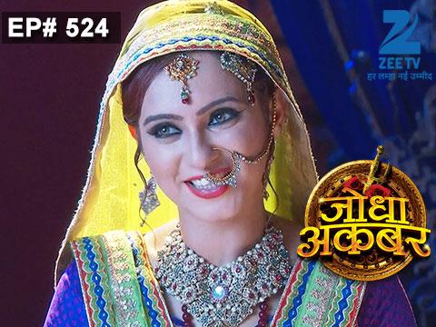 Free Download Song Of Jodha Akbar Tv Serial