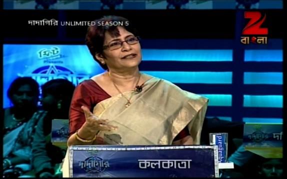 Z Bangla Dadagiri Musik herunterladen