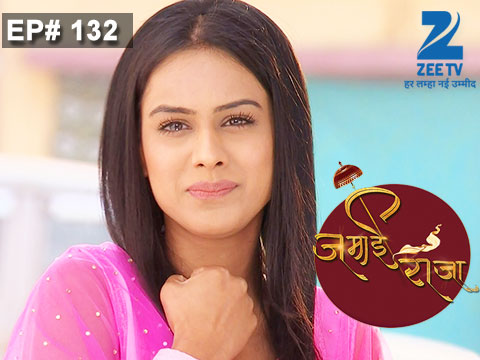Jamai Raja 16th june 2015 Watch Episode Dailymotion