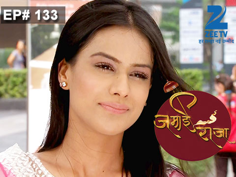 Zee Tv Serial Jamai Raja Full Episode - fangeloadcom