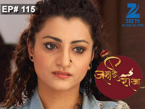 Jamai Raja Serial Episode On Zee Anmol - Times Of india