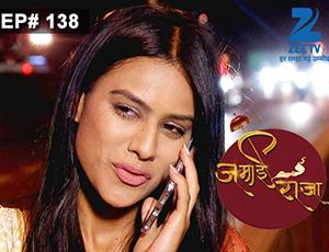 Sasirekha parinayam serial episode 220 of ncis