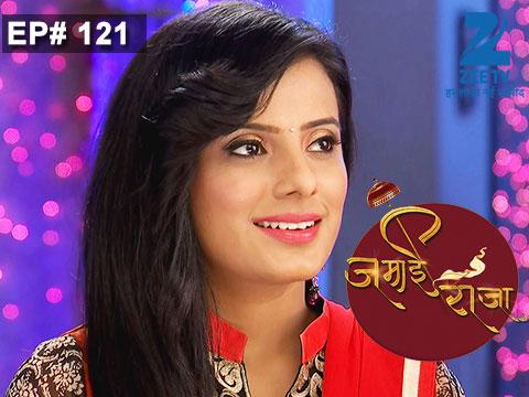 Jamai Raja - Episode 121 - January 16, 2015 | Watch Jamai Raja TV ...