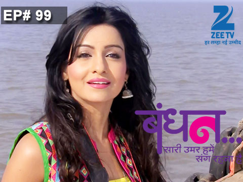 Bandhan Zee Tv Serial BG Song Ringtone
