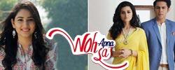 Woh Apna Sa