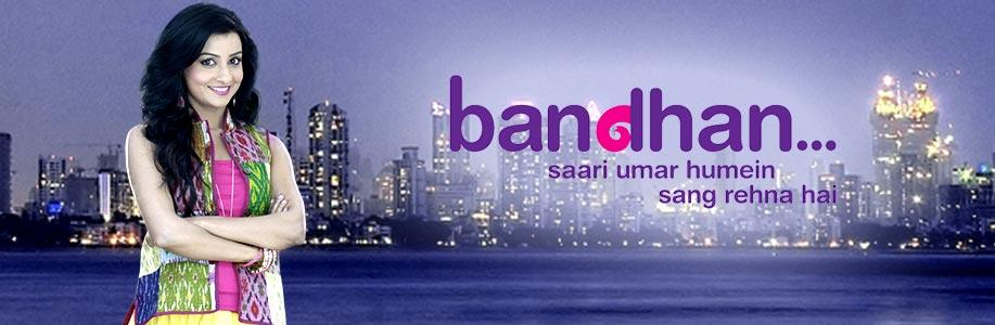 Bandhan - Saari Umar Humein Sang Rehna Hai