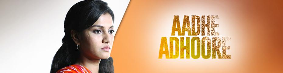 Aadhe Adhoore