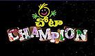 Chota Champion