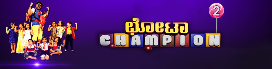 Chota Champion Season 2