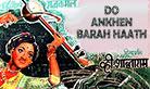 Do Ankhen Barah Haat