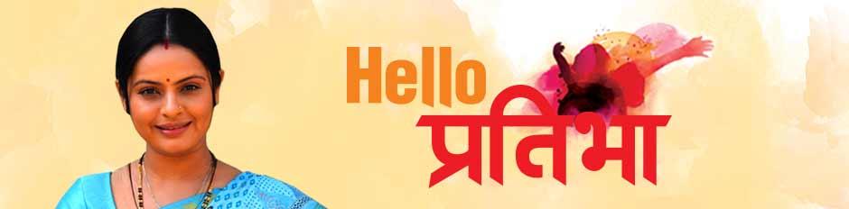 Hello Pratibha