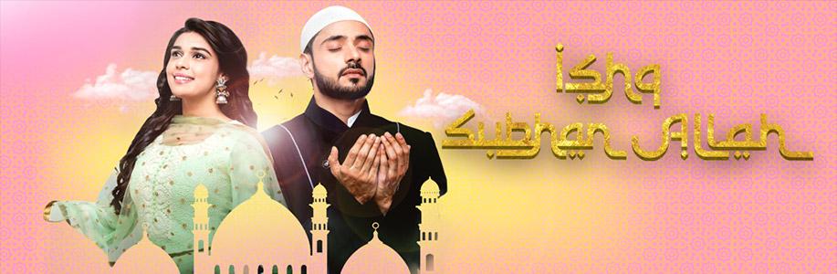 Ishq Subhan Allah