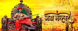 Jai Malhar