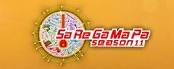 Sa Re Ga Ma Pa Season 11
