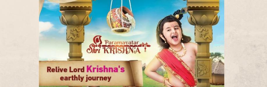 Paramavatar Shri Krishna