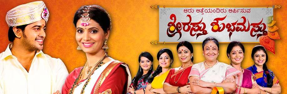 Shrirasthu Shubhamasthu