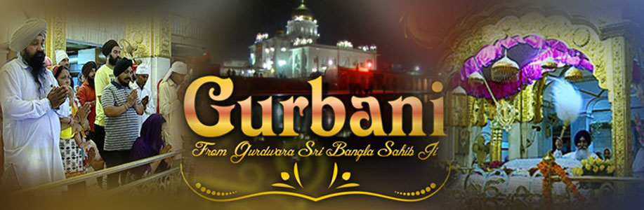 Gurbani From Gurdwara Shri Bangla Sahib