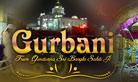 Gurbani