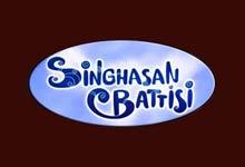 Singhasan Battisi