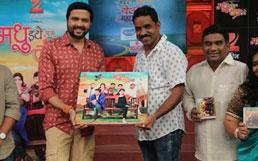 Music Launch Event - Bhau Kadam, Anand Ingle