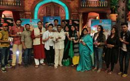 Starcast Of Madhu Ithe An Chandra Tithe!