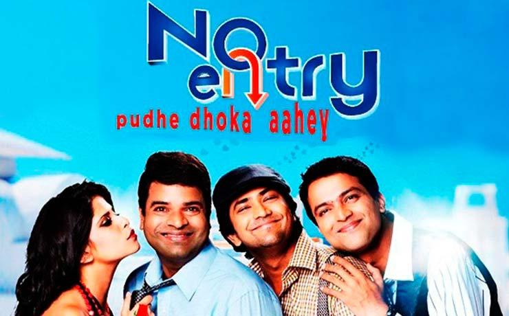 No Entry - Pudhe Dhoka Aahey