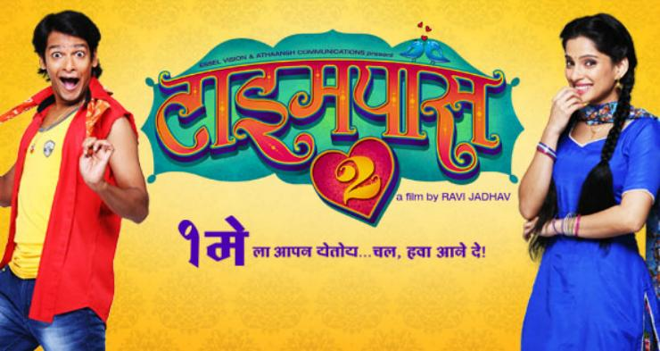 timepass marathi movie download 720p