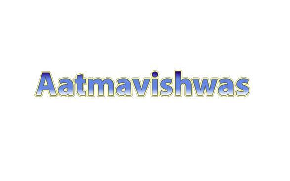 Aatmavishwas
