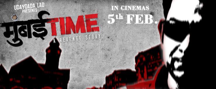 Mumbai Time – A Revenge Story