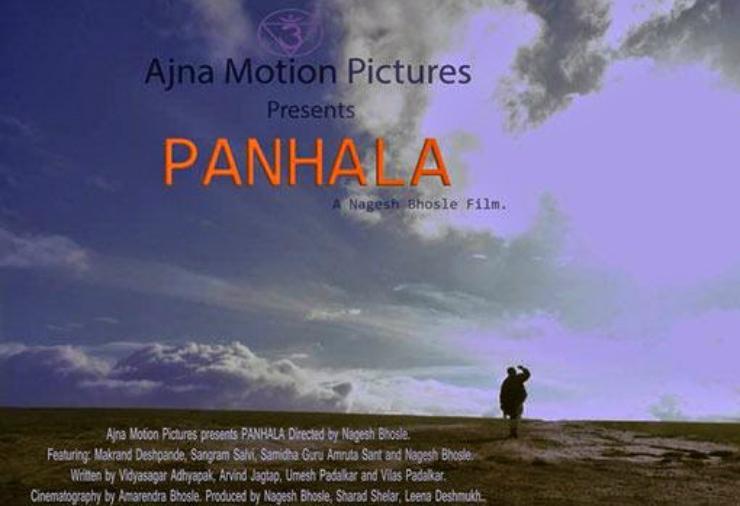 Panhala
