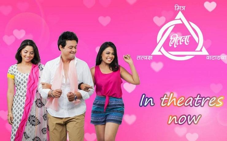 Mitwaa Movie Review