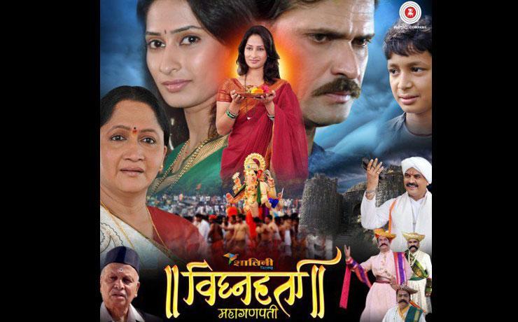 Vighnaharta Mahaganapati Movie Review