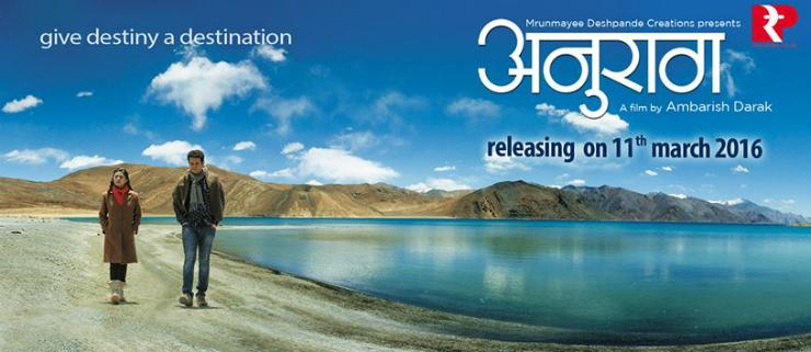 Anuraag Movie Review