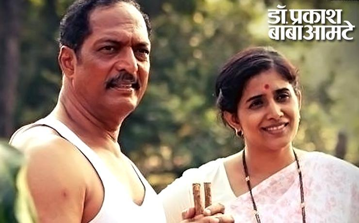 Dr. Prakash Baba Amte- The Real Hero Movie Review